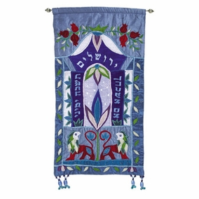 If I Forget Thee O' Jerusalem – Blue Wall Hanging in Hebrew CAT# JJ-3