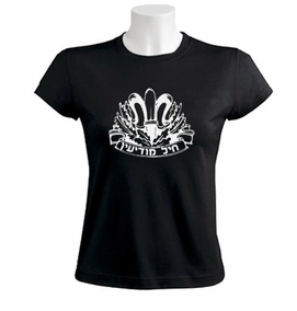 Intelligence Corps Women T-Shirt