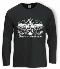 Israel 60 Forever Long Sleeve T-Shirt