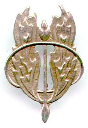 Israel Air Force IDF 2nd Volcan Unit Pin