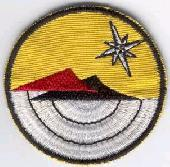 Israel Air Force - UAV Squadron patch