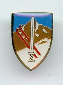 Israel Army Mount Hermon Unit Insignia