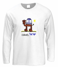 Israel Camel Long Sleeve T-Shirt