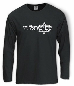 Israel Chai Long Sleeve T-Shirt