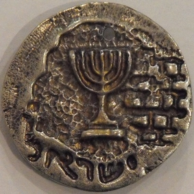 Israel Coin Magnet with Temple Menorah