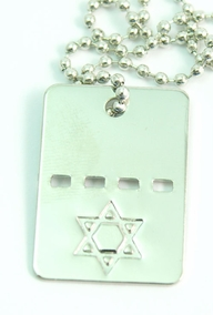 Israel Defence Forces Dog Tag