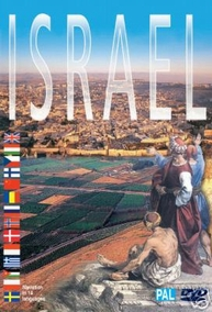 Israel DVD - The Holy Land