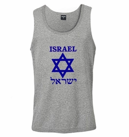 Israel Hebrew & English Star of David Singlet