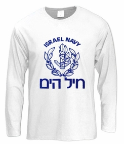 Israel Navy Long Sleeve T-Shirt