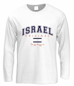 Israel Original Long Sleeve T-Shirt