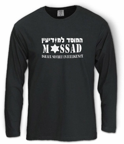 Israel Secret Intelligence Long Sleeve T-Shirt