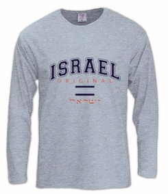 Israeli College Style Long Sleeve T-Shirt