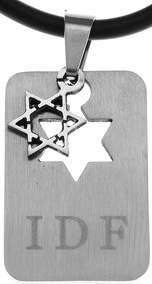 Israeli Defense Force Identifier