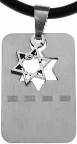 Israeli Soldier Necklace