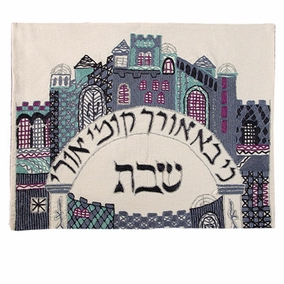 Jerusalem - Blue Gate - Challah Cover CAT# CHE-23