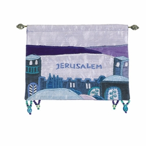 Jerusalem - Blue Wall Hanging CAT# JLE-3