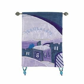 Jerusalem - Blue Wall Hanging In English CAT# JLE-2