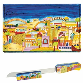 Jerusalem Challah Board & Challah Knife + Stand CAT# CB-5 + NS-5