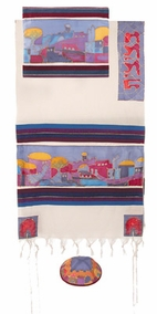 "Jerusalem Dove Tallit CAT# TWS- 7, 50"" X 77"""