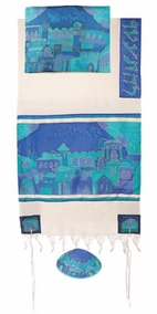 "Jerusalem Gate Tallit CAT# TWS- 11, 21"" X 77"""