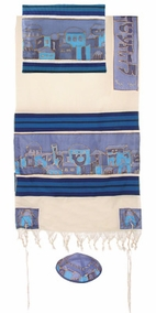 "Jerusalem in Blue Silk Tallit CAT# TWS- 4, 21"" X 77"""