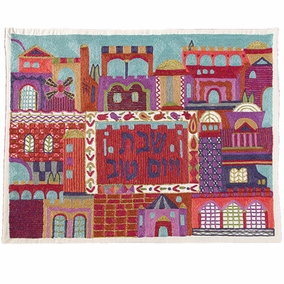 Jerusalem In Color Challah Cover CAT# CHE-1