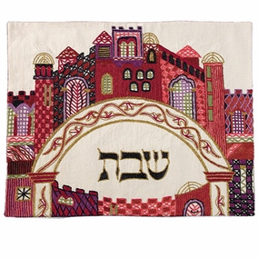 Jerusalem In Color Challah Cover CAT# CHE-27