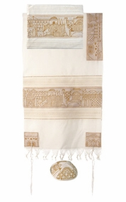 "Jerusalem in Gold Tallit  CAT# TFE- 5 , 20"" X 75"""