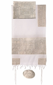 "Jerusalem in Silver Tallit CAT# TNE- 4, 18"" X 75"""