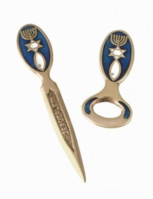 Jerusalem Letter opener and bottle opener set m54 & m54a