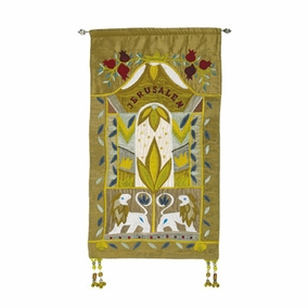 Jerusalem - Lions - Gold Wall Hanging In English CAT# JE-2
