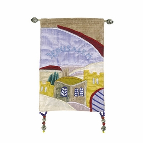 Jerusalem - Multicolor Wall Hangigng In English CAT# JLE-1