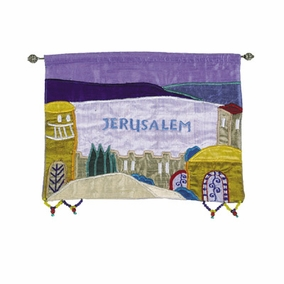 Jerusalem - Multicolor Wall Hanging CAT# JLE-4