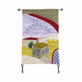 Jerusalem - Multicolor Wall Hanging In English (Small) CAT# JSE-4