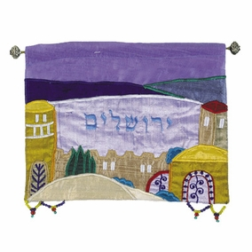 Jerusalem – Multicolor Wall Hanging in Hebrew CAT# JS-2