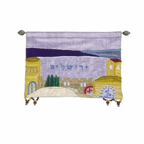 Jerusalem – Multicolor Wall Hanging in Hebrew (Large) CAT# JL-4
