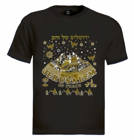 Jerusalem of Gold and Peace T-Shirt