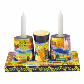 Jerusalem Shabbat Set CAT# HA-2