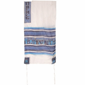 "Jerusalem Silk Tallit CAT# TS-1whit&blue, 21"" X 77"""