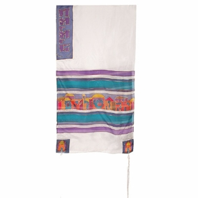 "Jerusalem Silk Tallit CAT# TS-1white, 21"" X 77"""