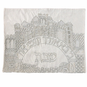 Jerusalem - Silver Gate - Challah Cover CAT# CHE-26