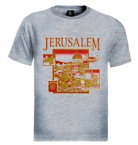 Jerusalem Sites T-Shirt