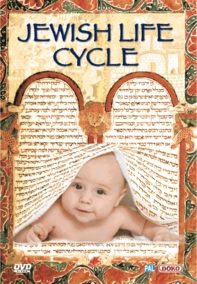 Jewish Life Cycle DVD