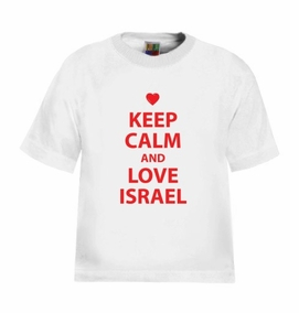 Keep Calm and Love Israel Kids T-Shirt
