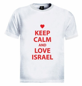 Keep Calm and Love Israel T-Shirt
