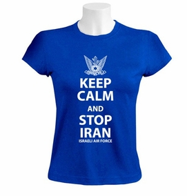 Keep Calm and Stop Iran Women T-Shirt