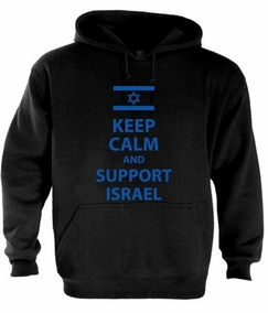Keep Calm and Support Israel Hoodie