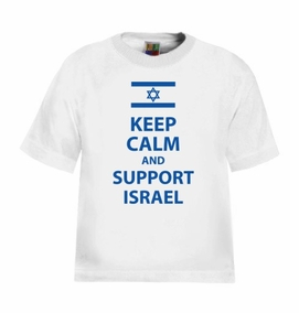 Keep Calm and Support Israel Kids T-Shirt