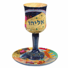 Kidush Cup and Plate Set CAT# CU- 4