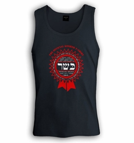 Kosher Sign Singlet